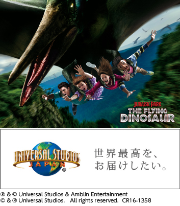 ® & © Universal Studios & Amblin Entertainment / © & ® Universal Studios. All rights reserved.  CR16-1358
